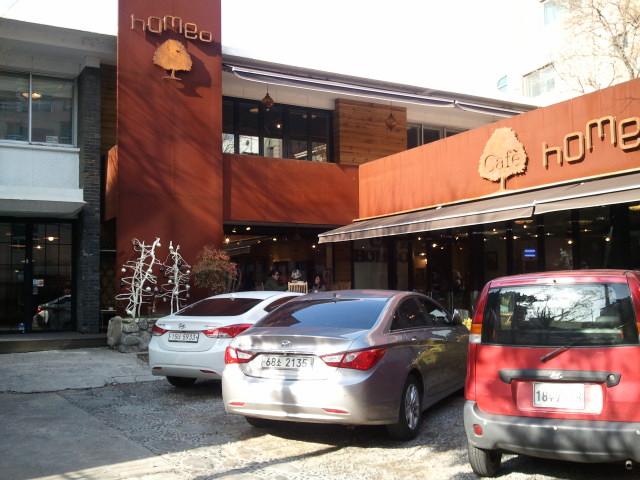 cafe HOMEO