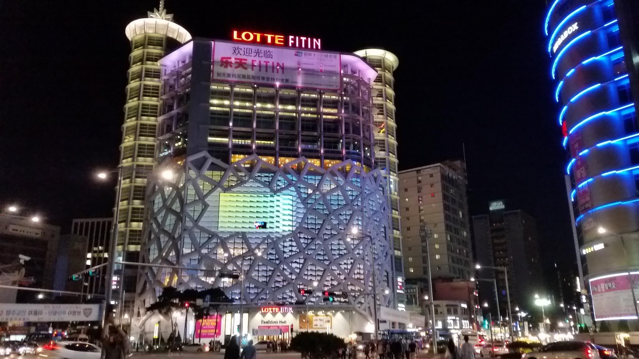いろいろと楽しめる東大門「LOTTE FITIN」