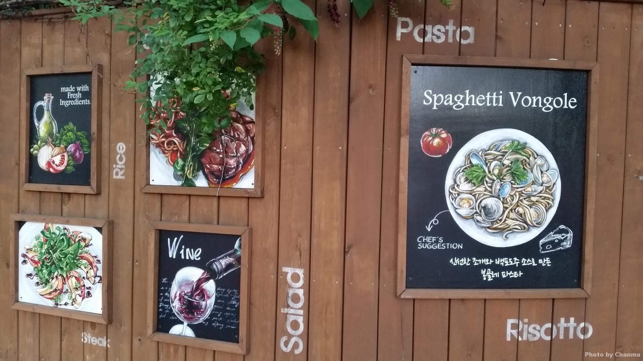 イタリアンレストラン「ハヌルチョンウォン」