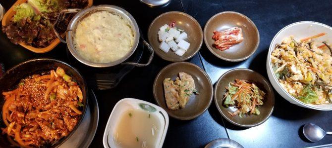 三清洞の韓国料理店サムチョンファ