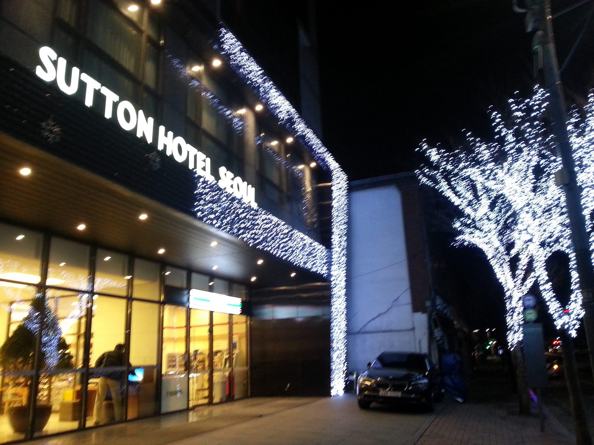 2013年2月のソウル旅レポ