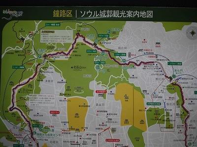 東大門からソウル城郭歩き