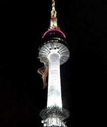 ソウルタワー