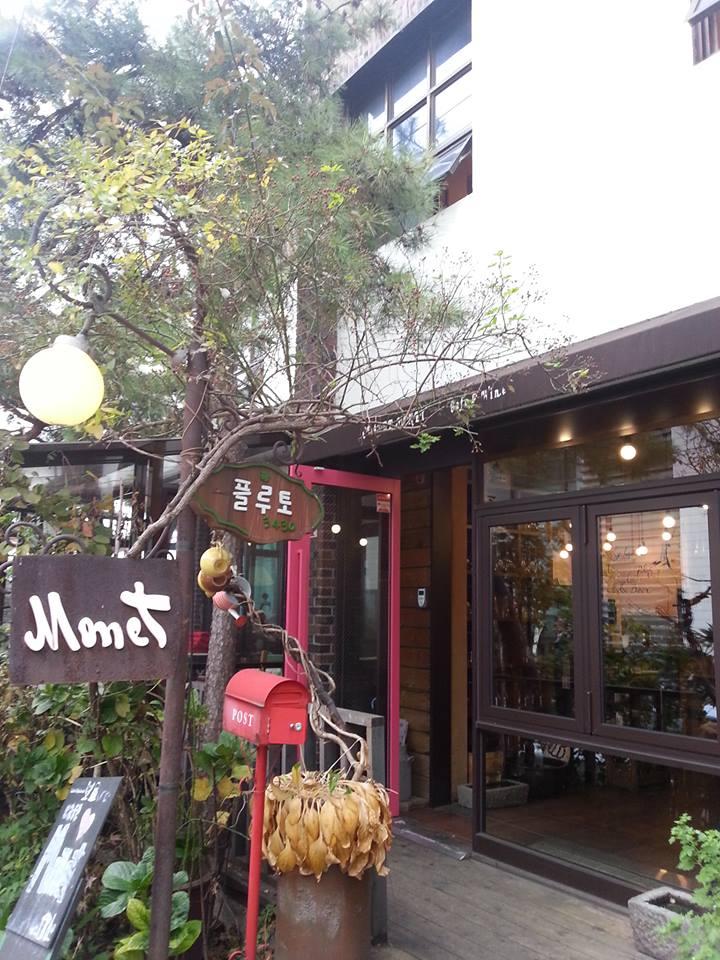 「最高の愛」のカフェMonet