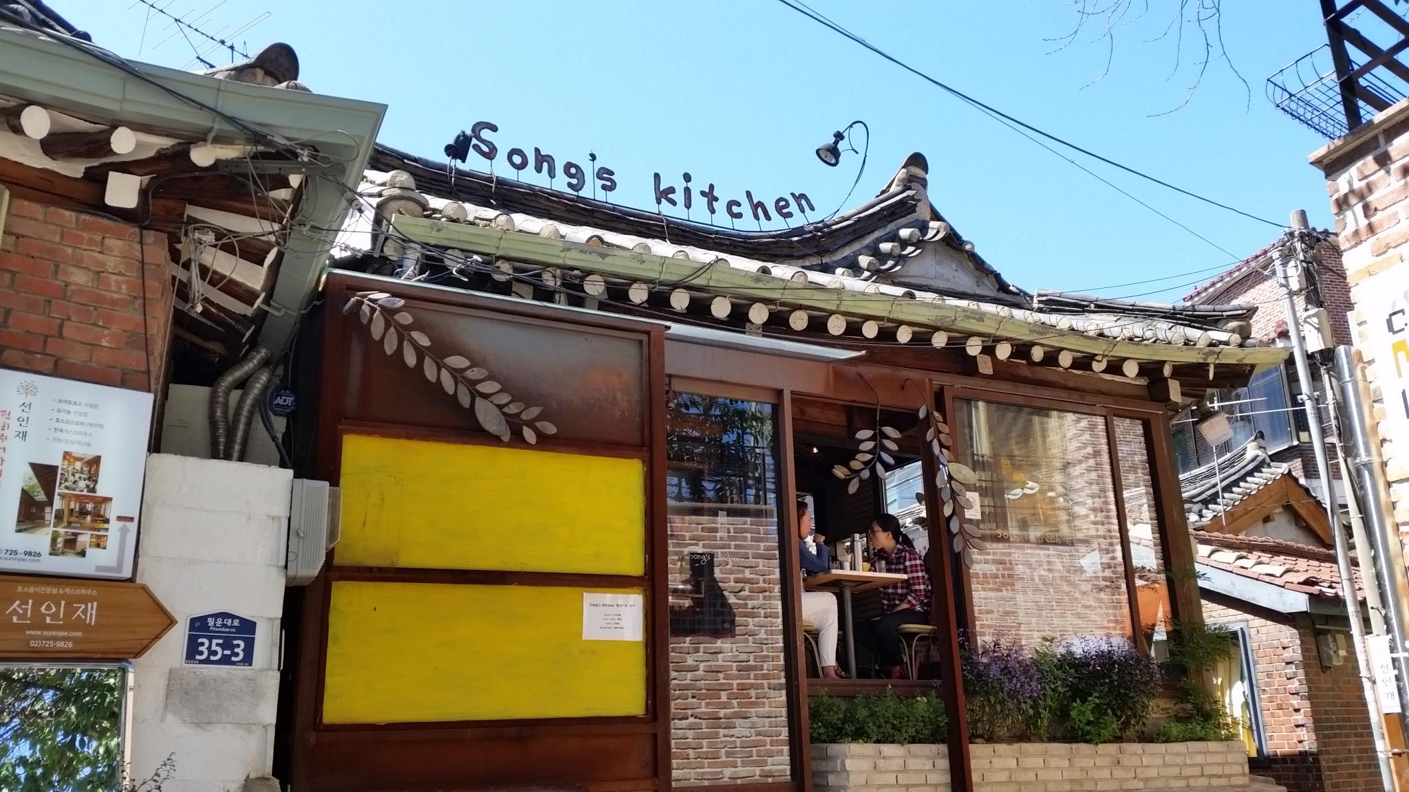 Song's Kitchen(ソンスキッチン)景福宮店